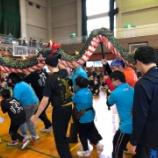 『九州ブロック大会2019@長崎』の画像