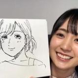 『かっきーがまあやの似顔絵を描くとこうなる! うめえええええ!!!』の画像