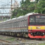 『サークルP解消か!?205系横浜線H28編成も暫定8連でプリオクへ』の画像