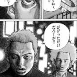 『お人好し過ぎる新人スカウトマン:白鳥タツヒコ。闇深きウラの歌舞伎町で自分を貫けるか!_【新宿スワン】』の画像