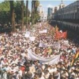 『ボリビア国民はなぜ水戦争を闘ったのか —(1)水は人権の象徴である』の画像