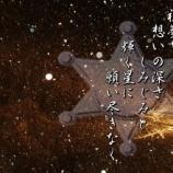 『フォト短歌「初夢」』の画像