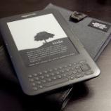 『【Kindle】「Kindleセレクト25」より、注目の電子書籍をピックアップしました!(Kildleセレクト25 2015/1/2)』の画像