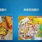 【中国】小学校食堂のカビ騒動、一転して食品に問題なし!保護者が証拠捏造していた! [海外]
