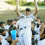 『【野球/ドラフト】東海大・菅野、意中の球団以外から指名ならメジャー挑戦や浪人する可能性も…菅野に近い関係者が明かす』の画像