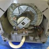 『大阪府堺市 洗濯機水漏れ修理 -洗濯排水ホース水漏れ-』の画像