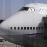 『ヨーロッパの旅 ~【ドイツ フランクフルトへ向け 搭乗!】』の画像