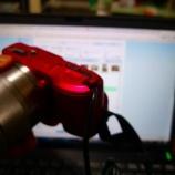 『SONY NEXのバッテリーをUSB給電できるアダプタAC-PW20を買ってみた話』の画像