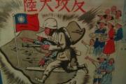 【台湾・八田像損壊】犯人は「中華統一促進党」所属の元台北市議…FBで公表し、警察に出頭