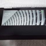 『Amazon FireHD 8を買ったのでアクセサリーを色々買った話 その3』の画像
