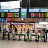 『中央本線特急・新宿9:04着「かいじ102号」に乗車してきました!』の画像