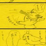 モリ・モンテー文鳥の日々ー