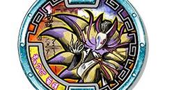【QRコード】キュウビ荀彧の武将メダル【妖怪三国志】