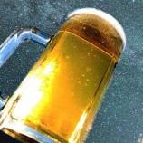 『Hoshi Full Beer Garden 情報 6』の画像