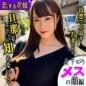 桐島ゆい(25)【恋する花嫁】