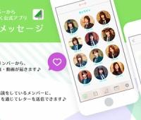 【欅坂46】メッセってみんなどれくらい取ってるの?