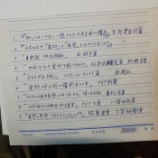 『文化センター用書籍13・14箱目を発送』の画像
