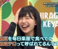 【欅坂46】カバンチェックから長沢君はりぼん仕事ゲットしたけど、ひらがなでは誰かそういう子いるかな?