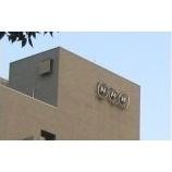 『NHKラジオ』の画像