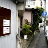 『JAL×はんつ遠藤コラボ企画【奄美大島編2】2日め・海鮮料理(あまみの魚たち)』の画像