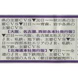 『【乃木坂46】10月27日発売!『乃木坂46新聞』詳細が公開!!!!』の画像