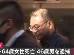 渋谷のホームレス女性撲殺犯のご尊顔がこちらwwwwwwwww やはりこれかwwwww
