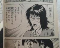 MAJORに宮崎とかいう陰キャメガネいたやん?