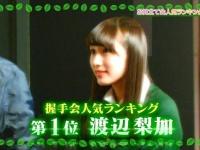 【欅坂46】田村保乃(21) ←これ
