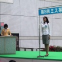 2002年 第18回ミス茅ヶ崎コンテスト(9番)