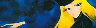 「メーテル」のイラストをヤフオクに無断出品、「銀河鉄道999」アニメーターの末路