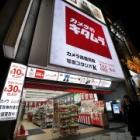 『KAMLANレンズ取扱カメラ店ご紹介 2020/01/21』の画像