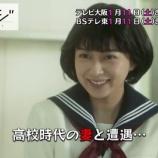 『【乃木坂46】輝いてる・・・絢音ちゃん、似合ってるなぁ〜・・・』の画像