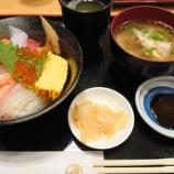 『デパ地下で寿司ランチ@海幸(うみこ)すし そごう神戸店』の画像
