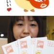 和倉温泉「わくたまくん」年賀状やLINEスタンプに登場
