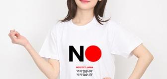【画像】韓国で販売されている反日グッズをごらんください