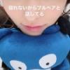 【元NGT48】山口真帆、浮気・・・