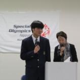 『【熊本】2017年通常総会ならびに感謝状贈呈式を行いました。』の画像