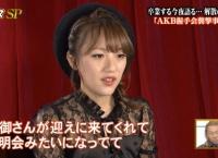【AKB48】握手会襲撃事件直後の運営「すぐ握手会は再開だ」