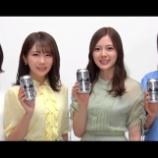 『「スーパードライで東京2020を盛り上げよう!」 まいやん,真夏さん,まいちゅん,かなりん出演の動画がきてますよ!【乃木坂46】』の画像
