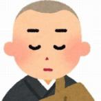 【動画】悟りの境地に達して完全に人の煩悩を消し去った僧侶の修行風景がすごすぎる! → アレの誘惑に惑わされない鋼のメンタルwwwwww
