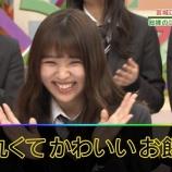 『小林由依、けやかけMCの澤部さんをお餅扱いしてしまう!笑【欅って、書けない?】』の画像