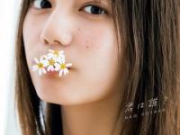 【日向坂46】小坂菜緒1st写真集『君は誰?』まだまだ売れる予感。