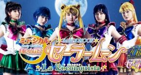 9/13~ミュージカル「セーラームーン」(セラミュ)公演情報!! コレジャナイ感wwwww