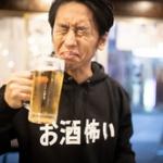 【研究】ビールを1日1本飲むと90歳まで生きる確率がぐんと高くなることが判明!