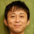 『【テレビ】 有吉弘行、一般人への失礼すぎる対応に視聴者が「イジメみたい」とドン引き』の画像