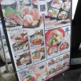 『「日本海庄や 福島駅前通り店」にて、大庄の株主優待を使ってランチ』の画像