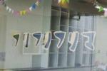クオリティーが高い!今年もコモンシティで『フリフリフリマ』が開催されるみたい!【PR】