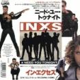 Need You Tonight / ニード・ユー・トゥナイト (Inxs / イン・エクセス)1987