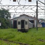 『週刊マンガライレポートVol.122』の画像