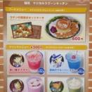 『名探偵コナンカフェ』第2弾は2021/04/21〜05/03まで!